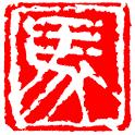 Xiaoma Hanzi Chinese Character icon