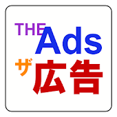 THE Ads