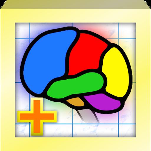 Brain App 教育 App LOGO-APP試玩