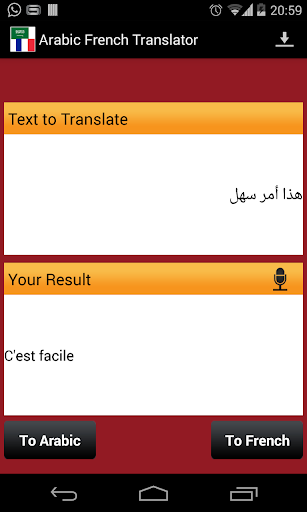 Arabic French Translation