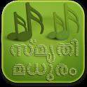 Smruthi Madhuram - Malayalam icon