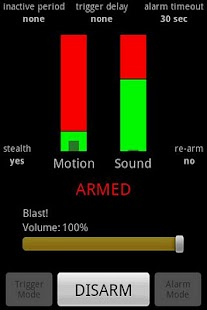 Motion & Sound Alarm- screenshot thumbnail