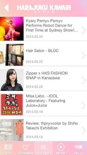 HARAJUKU KAWAii!! NEWS- screenshot thumbnail