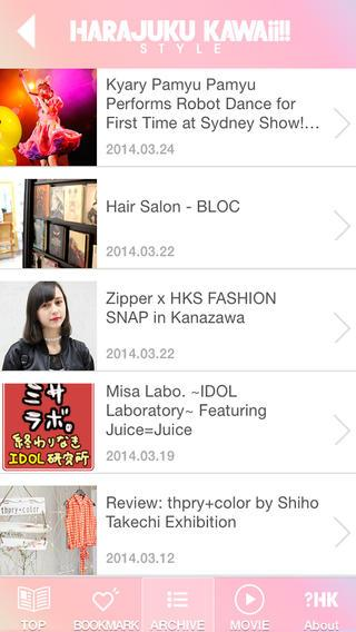 HARAJUKU KAWAii!! NEWS- screenshot