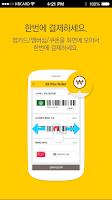 Screenshot of KB Wise Wallet