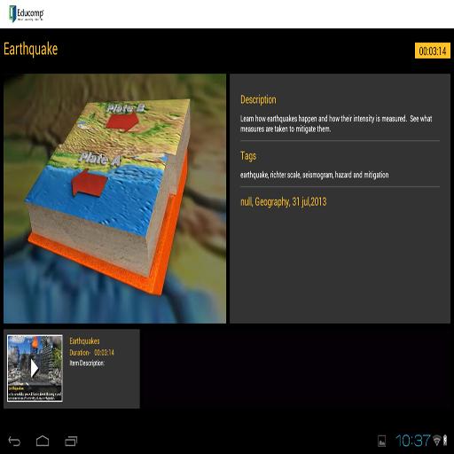 教育必備App|Earthquake LOGO-綠色工廠好玩App