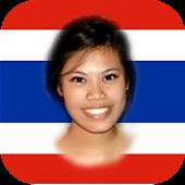 Talk Thai