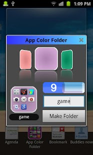 App Color Folder - screenshot thumbnail