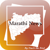 Marathi News Daily Papers