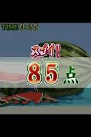 Screenshot of 直感☆スイカ割り
