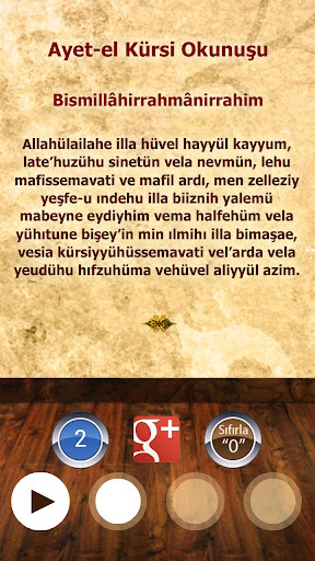 Ayet-el Kürsi Ayeti - Sesli