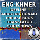 English 2 Khmer icon