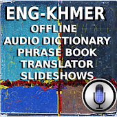 English 2 Khmer