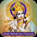 Shri Krishna Chopai