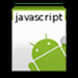 OnJavaScript latest version