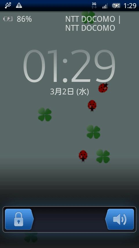 Coccinella Live Wallpaper - screenshot