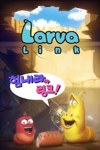 Larva Link - screenshot thumbnail