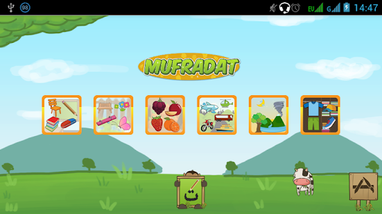 Mufradat - Arabic Vocabulary - screenshot thumbnail