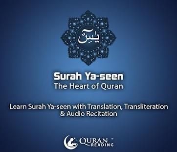 Surah Yasin - screenshot thumbnail
