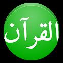 Quran Kareem Uthmani icon