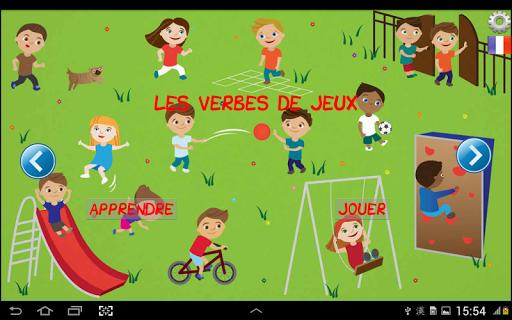 玩教育App|1001の言葉免費|APP試玩