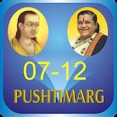 Bhagvad Geeta2