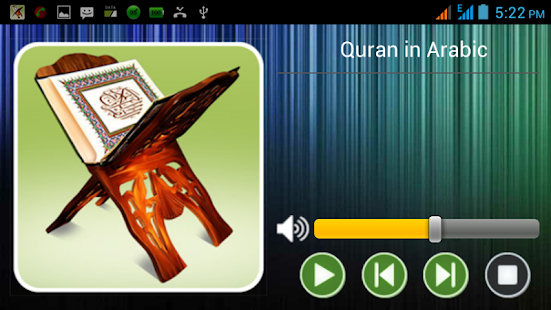 Quran in Urdu - Live Radio - screenshot thumbnail