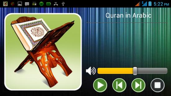 Quran in Urdu - Live Radio - screenshot thumbnail