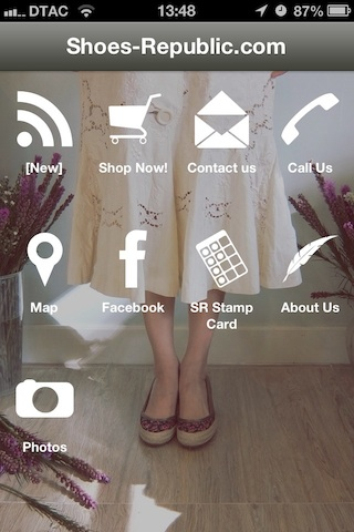 Shoes-Republic.com