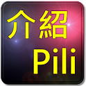 台灣霹靂布袋戲介紹 logo
