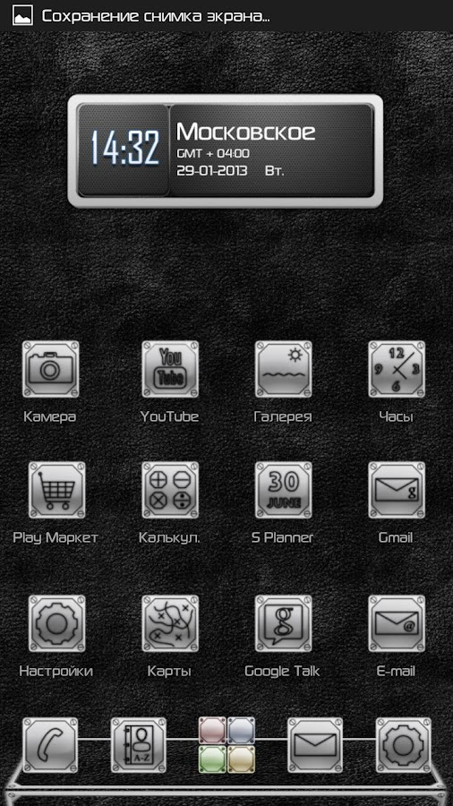 Next Launcher Theme New Black - screenshot