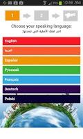 Screenshot of Languages Guru