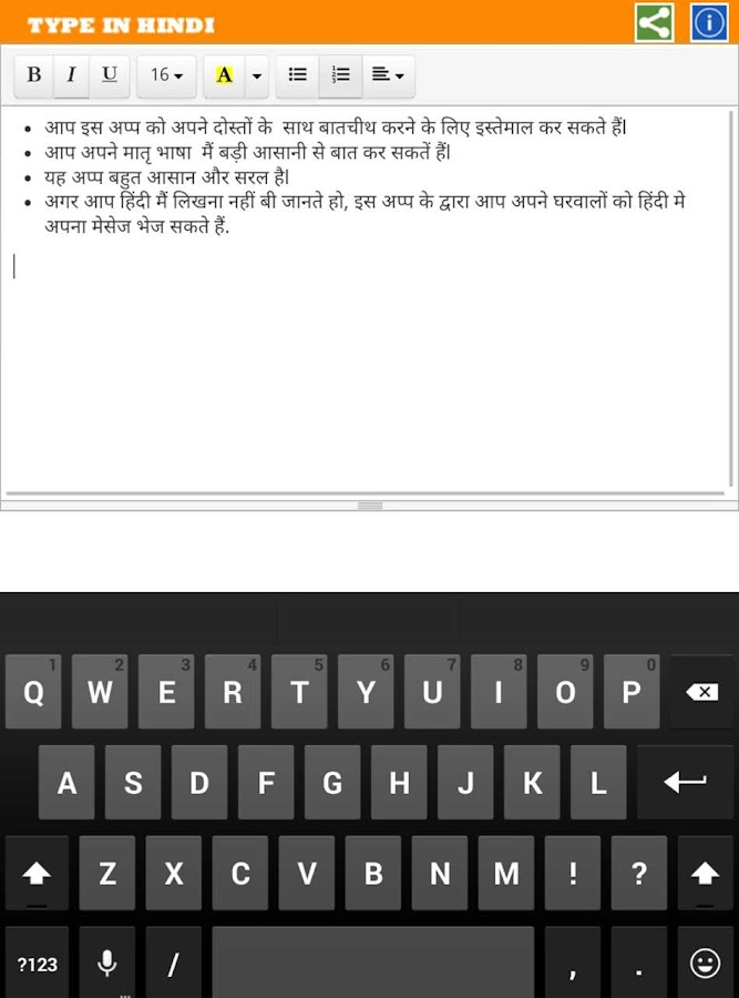 Type In Hindi Screenshot