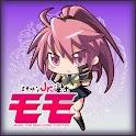 さすらいのJK雀士モモ(無料版) logo