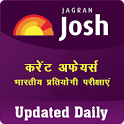 Current Affairs in Hindi -Josh icon