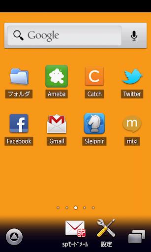 マンダリンオレンジカラー♪壁紙【アンドロイド壁紙】