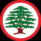 lebanese-forces.com icon