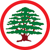 lebanese-forces.com