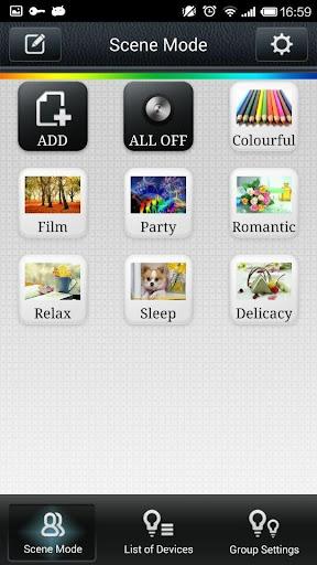 【免費生活App】NikkeiLuxxus-APP點子