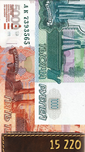 Russian money: counter rubles