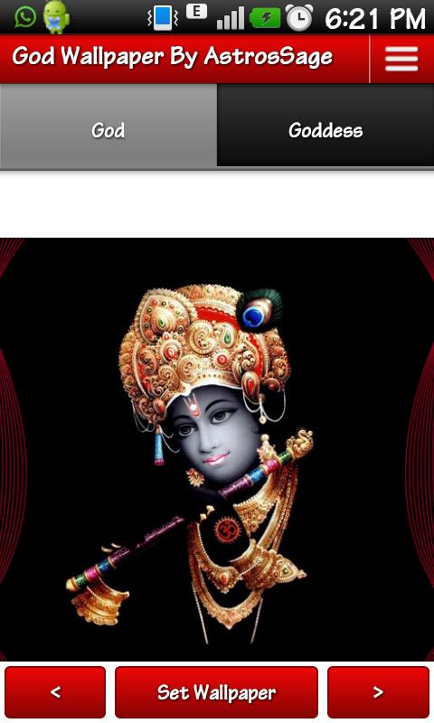 Hindu God Wallpapers - Goddess - Android Apps on Google Play