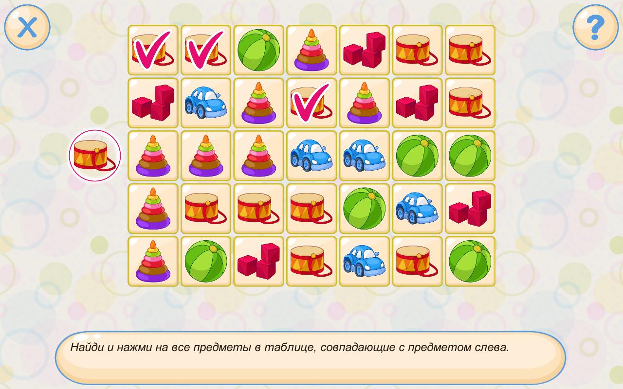 Игры для девочек бесплатно  Играть в новые игры для девочек