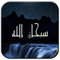 SobhanAllah star waterfall lwp icon