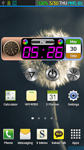 Rainbow Clock Widget (DUO)- screenshot thumbnail