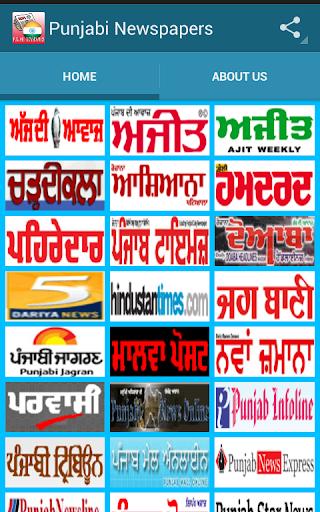 Punjabi News ਪੰਜਾਬੀ ਦੇ ਅਖਬਾਰ