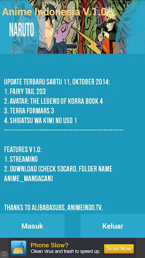 【免費娛樂App】Anime Indonesia-APP點子