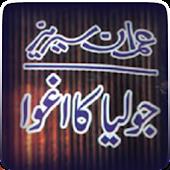 Imran Series:Julia Ka Aghwa