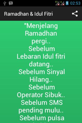 SMS Ramadhan Idul Fitri