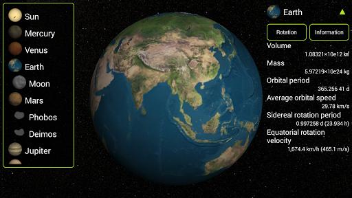 Solar3D - 在太陽系行星