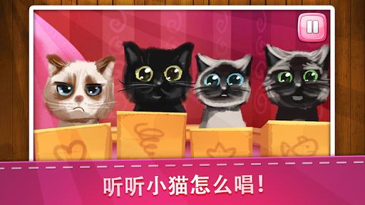 【免費音樂App】猫的歌-APP點子